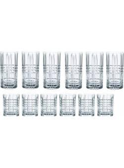 pahare apa cristal Nachtmann, 12 buc
